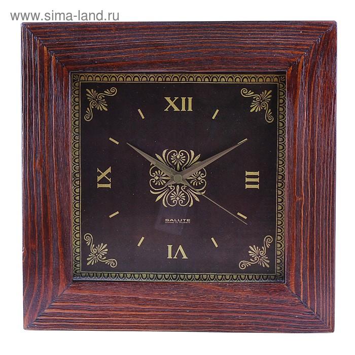 """Часы настенные квадратные """"Византийский"""", деревянные"""
