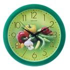 "Часы настенные ""Овощи"""