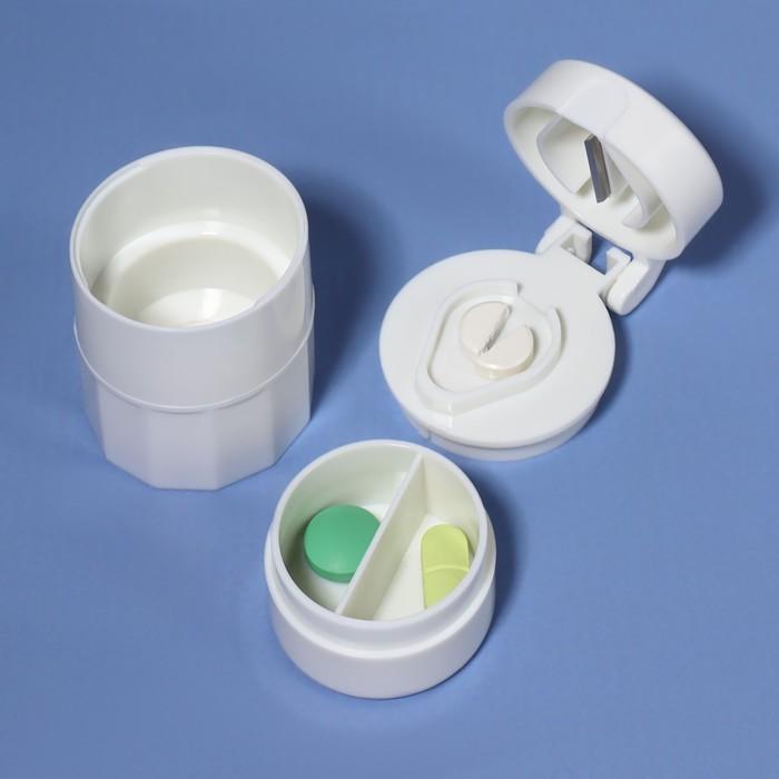 Таблетница, с таблеторезкой, 1 секция, цвет белый