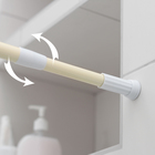 Cornice for bathroom, telescopic 110-200 cm, color beige