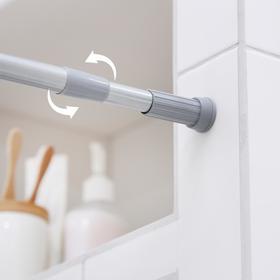 Cornice for bathroom, telescopic 110-200 cm, color grey