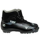 Ботинки лыжные TREK Sportiks NNN ИК, цвет чёрный, лого серый, размер 46