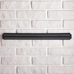 Holder for knives magnetic 50 cm