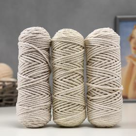 Cord for knitting 3mm 100% cotton, 50m / 85gr, set of 3 pieces (Set 19)