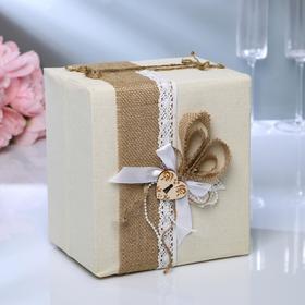 """Семейный банк """"Мария"""", 15х21х21 см, картон, двунитка"""