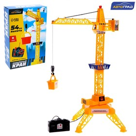 "AVTOGRAD remote-controlled Crane ""Megacran"", battery-operated, SL-04592"