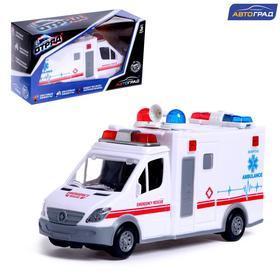 AVTOGRAD Ambulance, battery operated, light and sound, SL-04692C