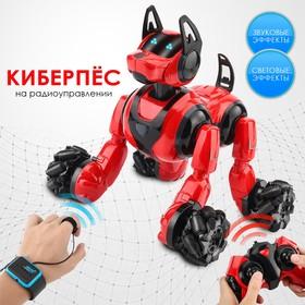 Робот-собака «Кибер пёс», управление жестами, световые и звуковые эффекты, цвет красный