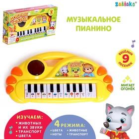 Музыкальное пианино «Добрые сказки», свет, звук