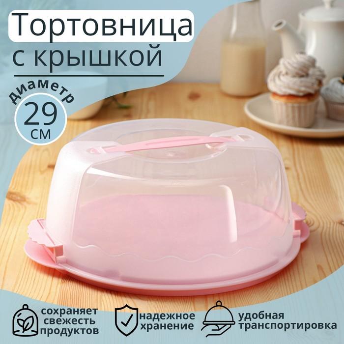 Контейнер для торта, цвет МИКС
