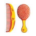 Расчёска детская + массажная щётка для волос в наборе «Звёздочки», от 0 мес., цвета МИКС