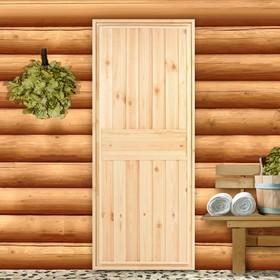 Дверь для бани, хвоя, 170х70 см