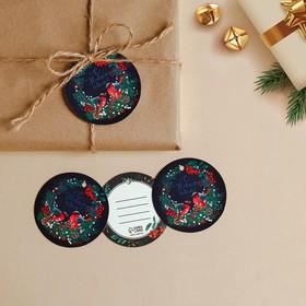 Шильдик на подарок «С Новым Годом», 5,6 × 5,6 см
