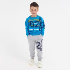 Комплект для мальчика, цвет синий, рост 110-116 см