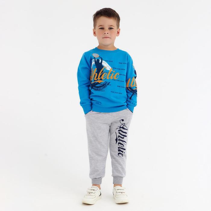 Комплект для мальчика НАЧЁС, цвет синий, рост 128-134 см - фото 76777160