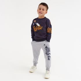 Комплект для мальчика, цвет тёмно-синий, рост 110-116 см