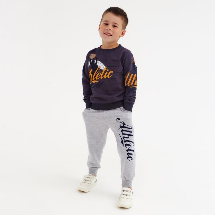 Комплект для мальчика НАЧЁС, цвет тёмно-синий, рост 116-122 см - фото 76777166