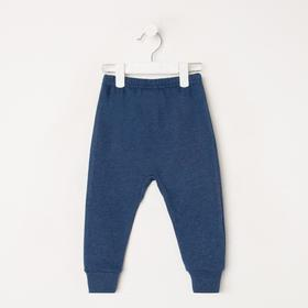 Брюки детские, цвет синий, рост 74 см