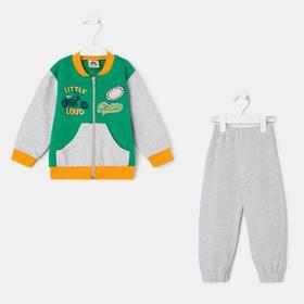 Костюм для мальчика, цвет меланж/зелёный, рост 86 см