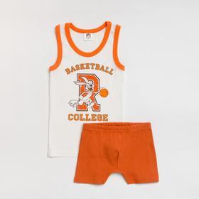 Комплект для мальчика (майка, трусы), цвет белый/оранжевый , рост 128 см