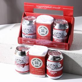 Набор «23 Февраля» гель и шампунь банка пива 250 мл аромат сливочного пива, полотенце