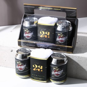 Набор «Настоящий мужик» гель и шампунь банка пива 250 мл аромат слмвочного пива, полотенце