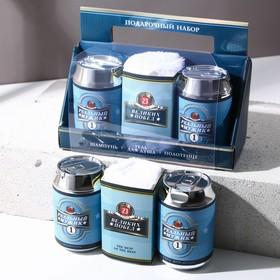 Набор «Реальный мужик» гель и шампунь банка пива 250 мл аромат сливочного пива, полотенце