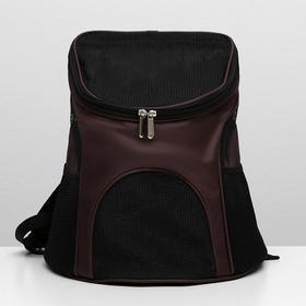 Рюкзак для переноски животных, 31,5 х 25 х 33 см, коричневый