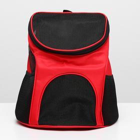 Рюкзак для переноски животных, 31,5 х 25 х 33 см, красный