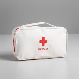 Косметичка дорожная First Aid, цвет белый
