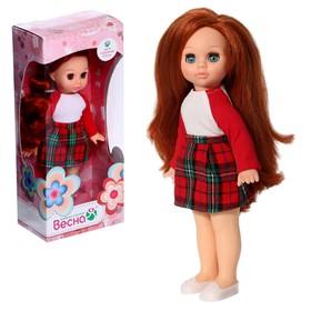 Кукла «Эля яркий стиль 2» 30 см