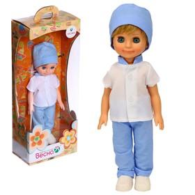 Кукла «Доктор», 30 см
