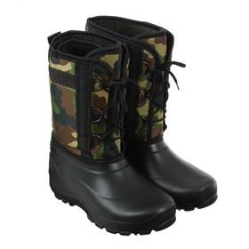 Сапоги зимние «Аляска» мужские, цвет чёрный, на шнуровке, размер 40/41