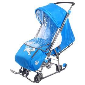 Санки-коляска «Baby 1» 101 Далматинец, цвет голубой