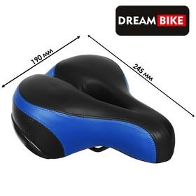 Седло A01, цвет синий