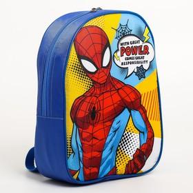 Рюкзак Человек-Паук, 21 x 26 см, отдел на молнии, MARVEL