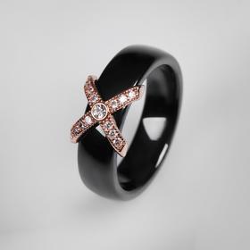 """Кольцо керамика """"Сплетение"""", цвет чёрный в золоте, 18 размер"""