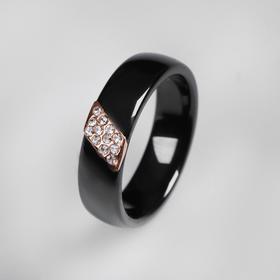 """Кольцо керамика """"Диагональ"""", цвет чёрный в золоте, 18 размер"""