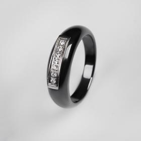 """Кольцо керамика """"Прямоугольник"""", цвет чёрный в серебре, 18 размер"""