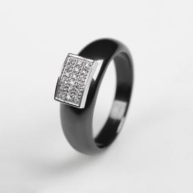 """Кольцо керамика """"Прямоугольник"""" широкий, цвет чёрный в серебре, 18 размер"""