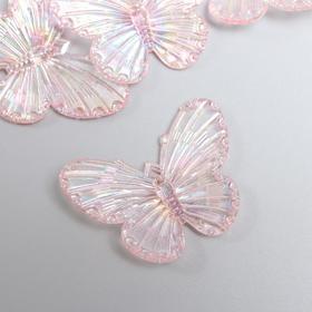 "Decor for creativity plastic ""Light pink butterflies"" set of 5 pieces 3, 2x4, 1 cm"