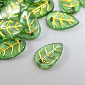 """Декор для творчества пластик """"Зелёный лист с золотыми прожилками"""" набор 25 шт 1,7х1,1х0,3 см   52742"""