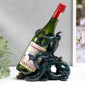 "Сувенир подставка под бутылку полистоун""Осьминог"" 19х15х20 см"