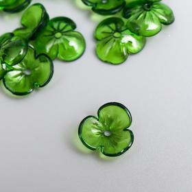 """Декор для творчества пластик """"Шляпка для бусин"""" набор 50 шт прозрачный зелёный  0,4х1х1 см"""
