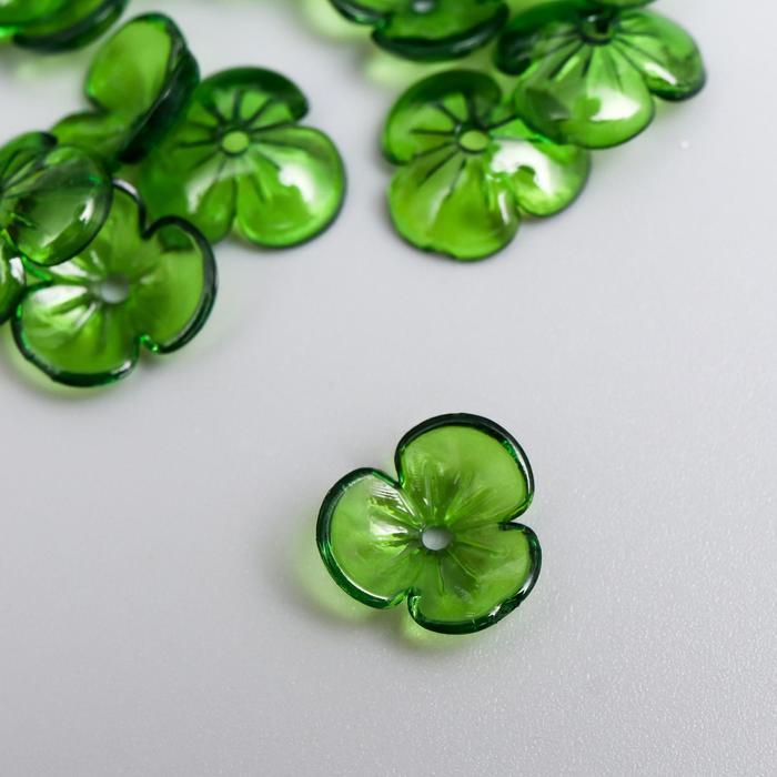 "Декор для творчества пластик ""Шляпка для бусин"" набор 50 шт прозрачный зелёный  0,4х1х1 см - фото 9214396"