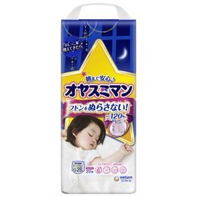 Трусики-подгузники для девочек Moony Oyasumi, ночные, XXL (13-28 кг), 22 шт.