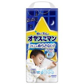 Трусики-подгузники для мальчиков Moony Oyasumi, ночные, XXL (13-28 кг), 22 шт.