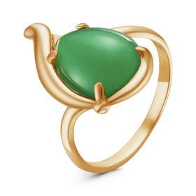 "Кольцо ""Агат"" пламя, позолота, цвет зелёный,  20 размер"