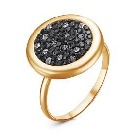"""Кольцо """"Метеорит"""", позолота, цвет чёрный, 20 размер"""