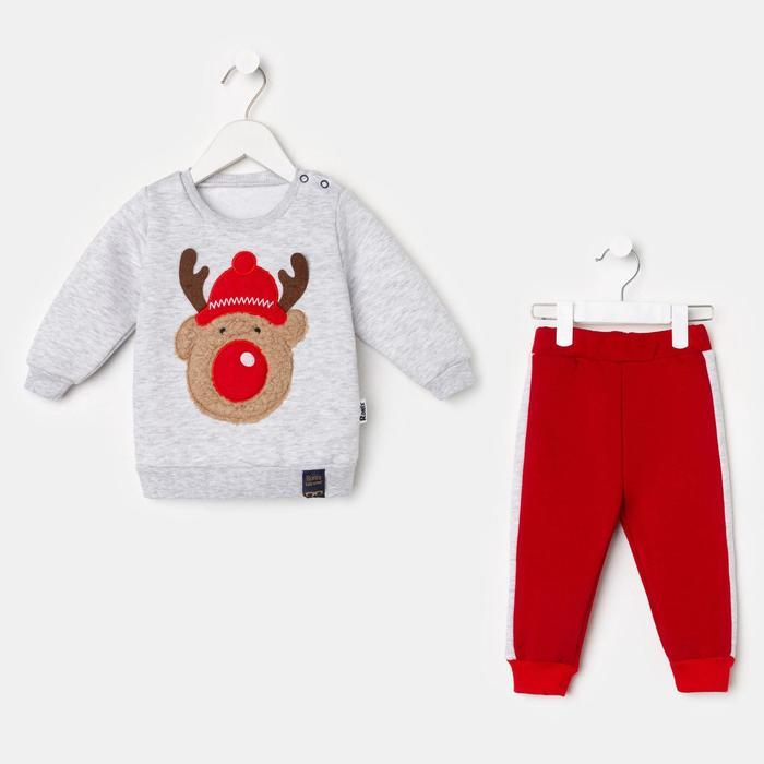 Комплект детский НАЧЁС, цвет серый/красный, рост 68 см - фото 76765455